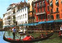 Каринтия - Венеция