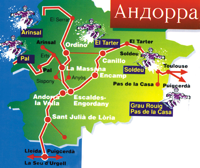 Карта  Андорры