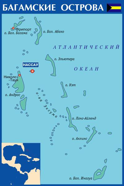 Карта Багамских островов (Багам)