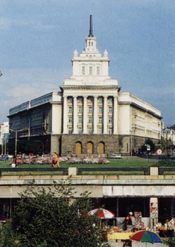 Бывшее здание ЦК БКП