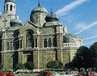 Кафедральный собор в центре Варны