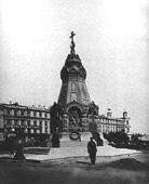 Памятник героям взятия Плевны в Москве
