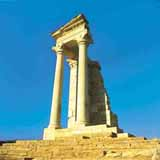 Святилище Аполлона , Кипр