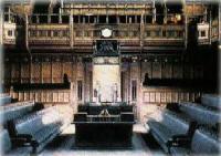 Палата общин