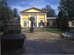 Kолоннада Соленого и Лугового источников