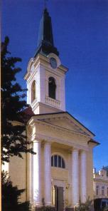 Костел воздвижения св. Креста