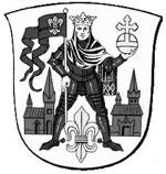 герб Оденсе