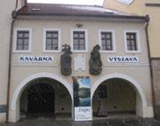 Музей в Мелнике