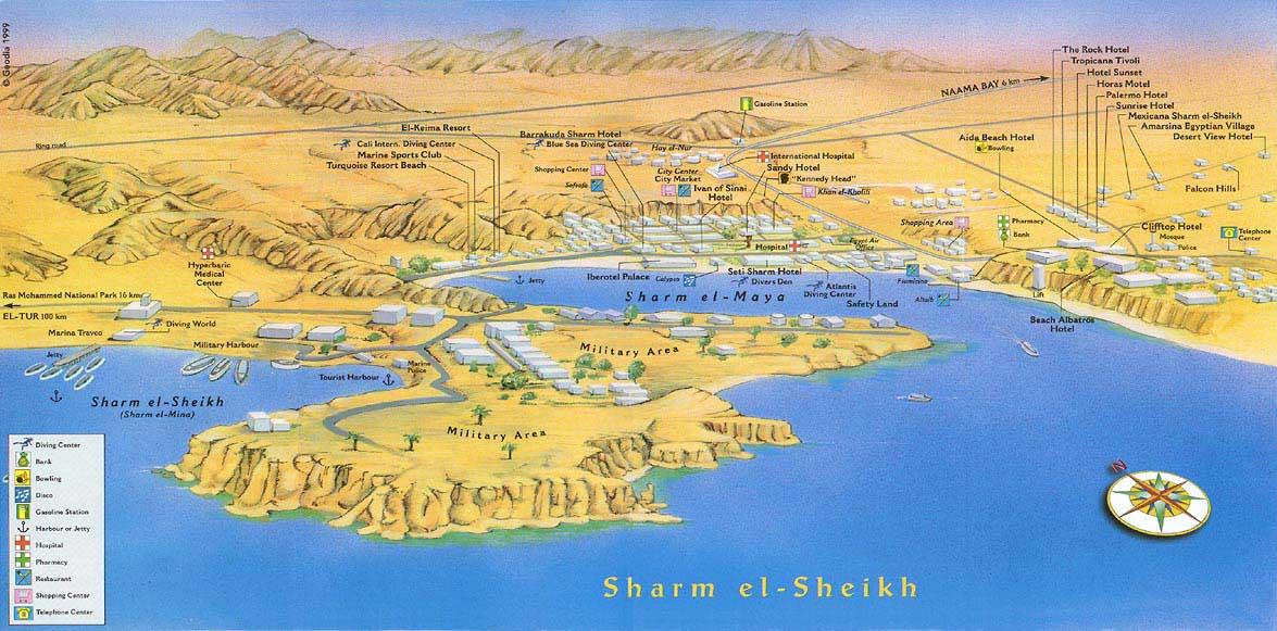 Шарм Эль Шейх - первый курорт, построенный Египтом на Красном море.  Он находится на южной оконечности Синайского...
