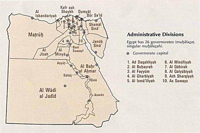 Карта административного деления Египта