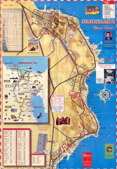 Карта Хургады для распечатки (отели, магазины, банки итд. 2,8MB! )