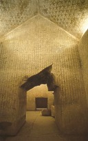 "Внутри Пирамиду Стены с ""Текстами Пирамид"""