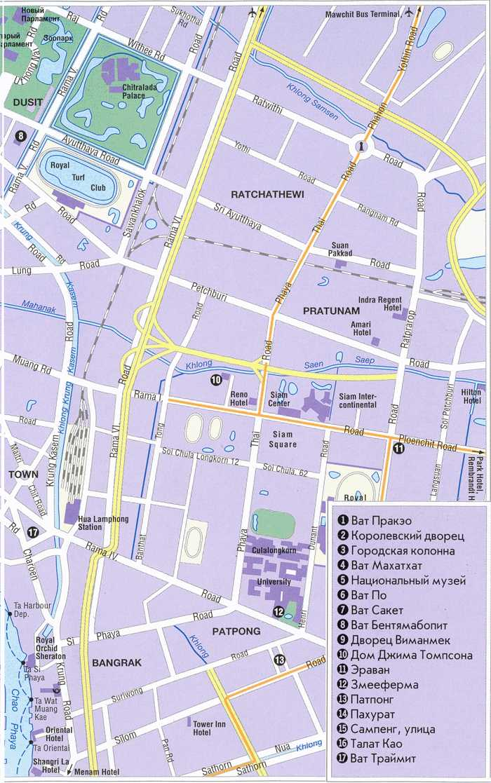 карта исторического центра бангкока. компьютерные игры со спанч бобом.