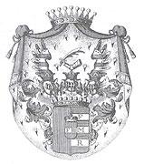 Герб рода Черниных