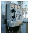 Из уличного телефонного автомата можно позвонить в любую точку мира