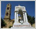 Церковь Фанеромени