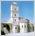 Церковь, где, по преданию, покоились останки св. Лазаря, воскрешенного Иисусом Христом