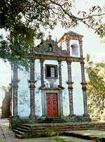 Старый золотой Гоа - Собор Св. Екатерины