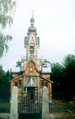 Поселок Клязьма