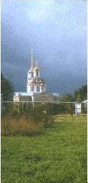 Алмазово