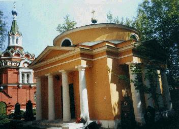 Троицкое-Кайнарджи