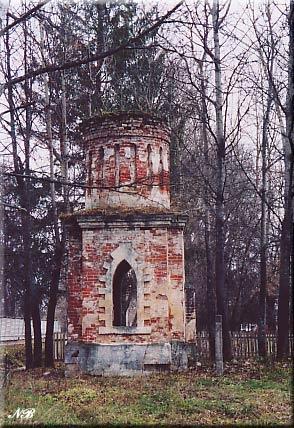 Усадьба Осташево. Башня парадного двора.