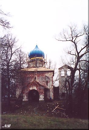 Усадьба Осташево. Церковь-усыпальница.