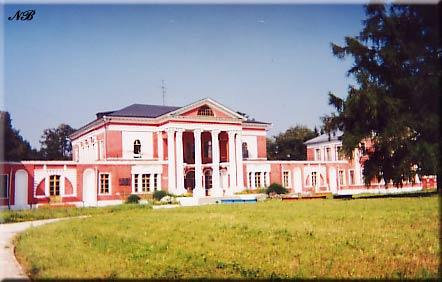 Усадьба Ярополец Гончаровых. Дом Гончаровых со стороны парадного двора.