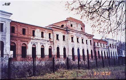 Усадьба Ярополец Чернышевых. Дворец со стороны парка.