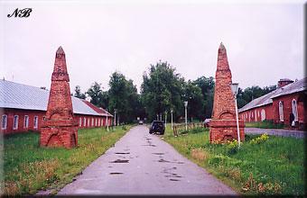 Усадьба Ольгово