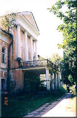 Усадьба Покровское-Рубцово