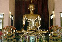 Золотой Будда.