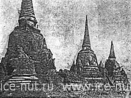 Аютия. Ват Пра Срисанпет
