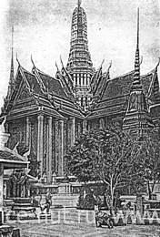 Бангкок. Ват Пра Кео. Прасат Пра Тепедон. Середина XIX в.