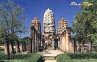 Cyкoтaй (Sukhothai)