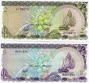 Мальдивские руфии