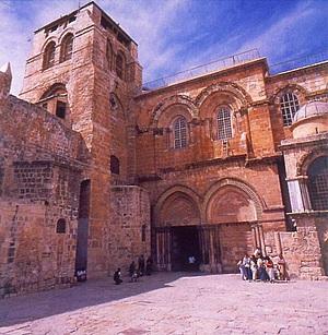 Таба / Из Табы в Израиль с Sinai Travel